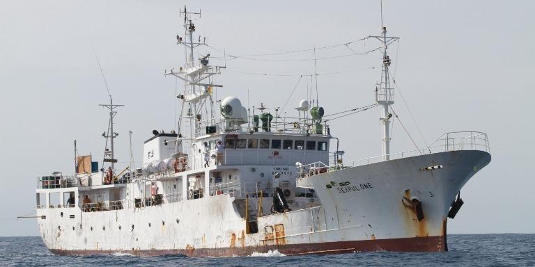 Seapole One Floating Armoury